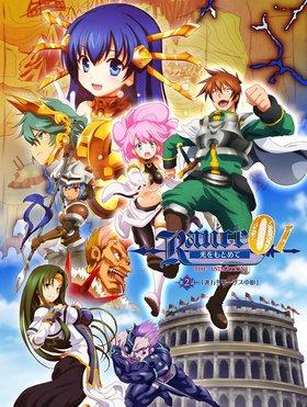 Ранс 01: В поисках Хикари / Rance 01: Hikari o Motomete The Animation