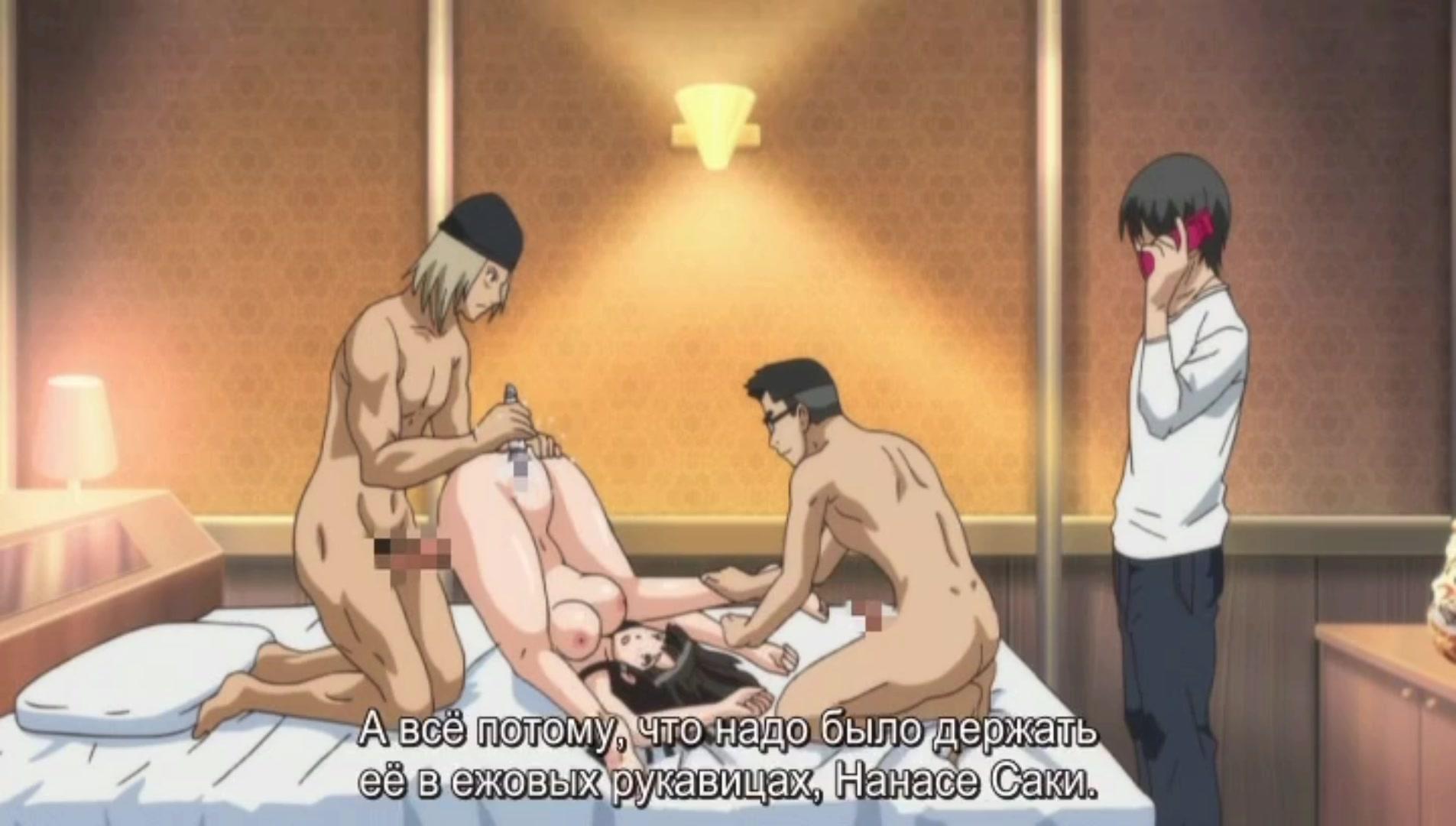 сериалы смотреть аниме порно