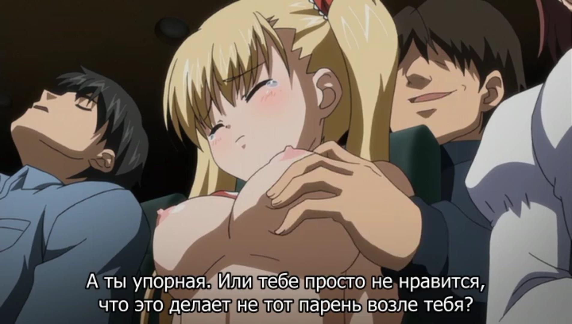 Смотреть хентай онлайн на русском языке  Страница 13