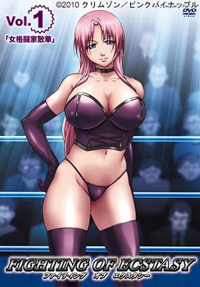 Anime flat chest porn