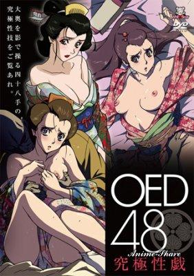 Сорок восемь рук Оэдо / Ooedo Shijuu Hachite Ooedo Forty Eight