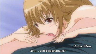 Оиоме-сама медовый месяц / Oyomesama Honey Days