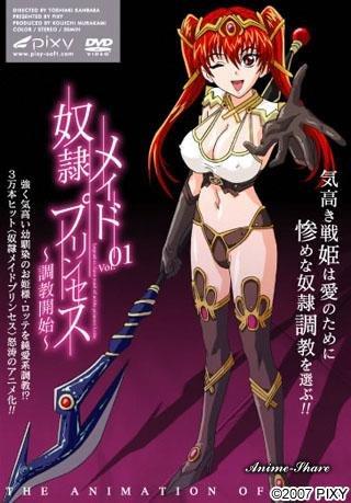 Эльфиана принцеса рабыня онлайн