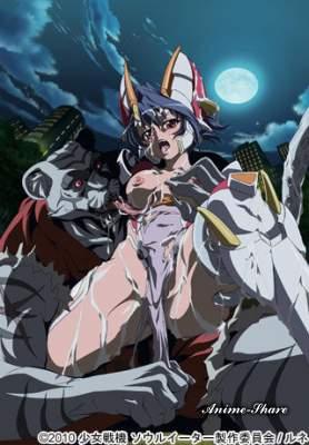 Сказание о деве: Пожиратель душ / Shoujo Senki Soul Eater