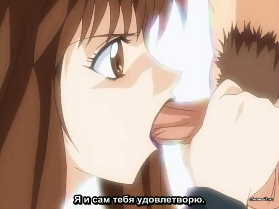 Весь хентай онлайн с русской озвучкой или субтитрами