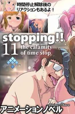 Stop hentai time Gakuen De