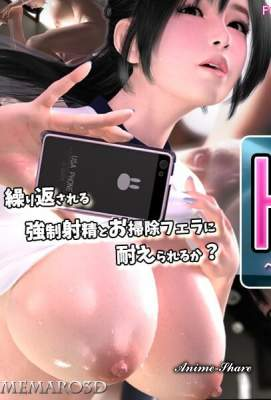 "[Umemaro3D] Minimovie collection Vol. 15  ""Horny Girl"""