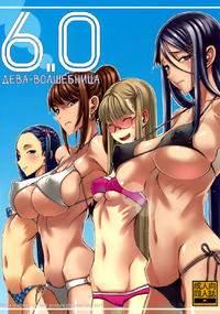 Mahou Shoujo 6.0 / Дева-волшебница 6.0