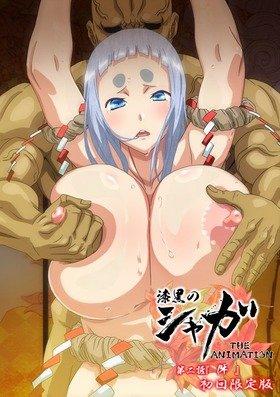 Shikkoku no Shaga THE ANIMATION / Черноволосая Шага