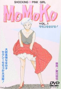 Shocking Pink Girl Momoko / Шокирующая розовая девушка Момоко