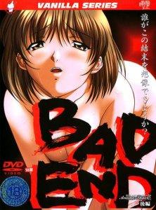 Плохой конец / Bad End