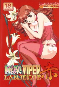 Viper Compilation Red&Gokuraku VIPER LANJERIE Aka / Гадюка рай женского белья (красный)