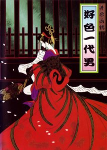 Ihara Saikaku Koushoku Ichidai Otoko / История любовных похождений одинокого мужчины