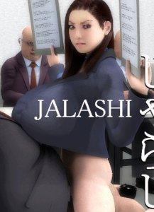 JALASHI [LQ]