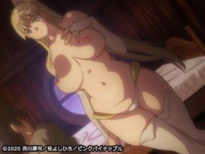 Kohakuiro no Hunter The Animation / Янтарная охотница