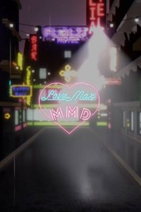 [MMD] Lovemax Compilation 2